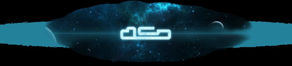 Banu Defender Logo