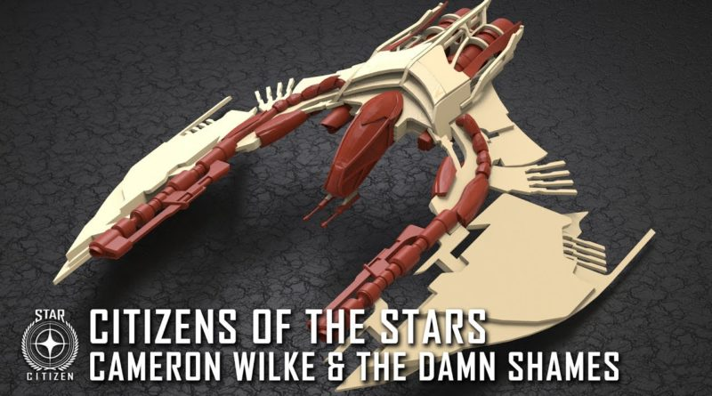 Citizens of the Stars - Cameron Wilke & The Damn Shames